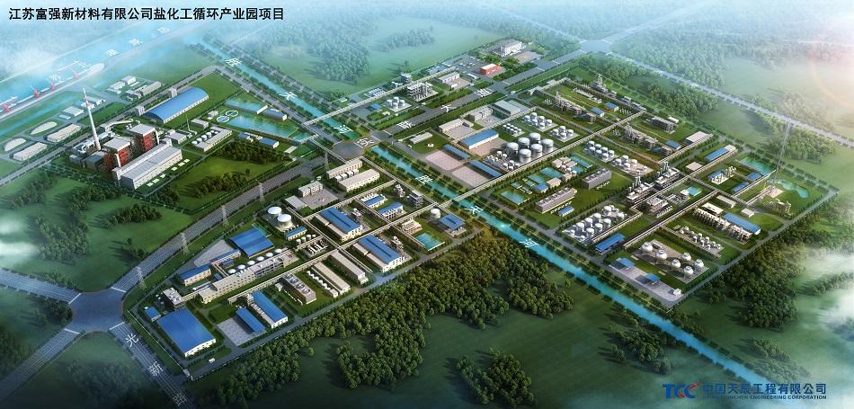 2-江苏富强10万吨年双氧水法环氧丙烷装置.jpg